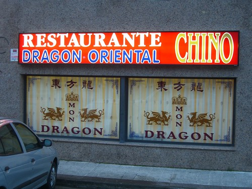 Mondragon Chinese Restaurant