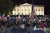 Celebrations outside White House